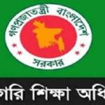 DTE Exam Date and Admit Card 2021